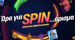 Stoiximan Casino: Ώρα για Spin…αρισμα